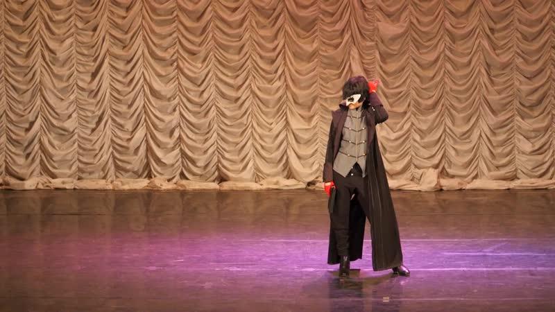 1.7. ОДИНОЧНОЕ ДЕФИЛЕ № 6 Persona 5 (Рэн Амамия-Джокер) - Ворон, Москва