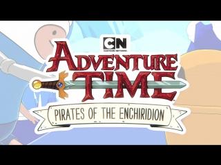 Adventure Time: Pirates of the Enchiridion (English UK)