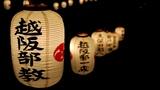 Красивая расслабляющая японская музыка Японская кото Окружающая среда