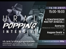 Ural Popping Intensive vol 3 Ahatych Andrey Sneik