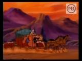 Конан и Юные Воины 11 серия.Канал М1