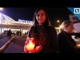 Благодатный огонь привезли в Москву