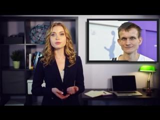 CryptoNews - Выпуск 2