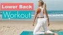 Lower Back Workout 10 MINUTE BACK FAT BURN Rebecca Louise
