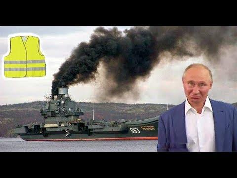 Цунами плохих новостей для путинской власти   ТАВКР Адмирал Кузнецов обокрали.