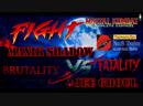 Mortal Kombat - Мордобой,за Вольфрам и за Сашку! 16