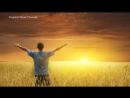 ALsic Sam Cross – We Are Alive (ft. Dani Rosenoer)