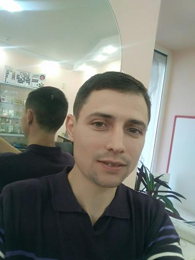 Александр Кременной