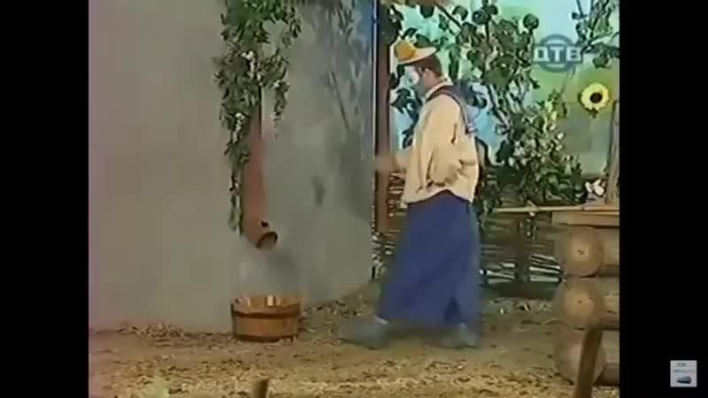 каламбур озвучка томаша
