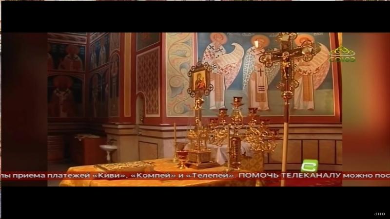 20180902 Купелька (Курск) Святость