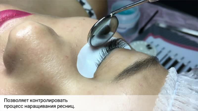 Зеркало лэшмейкера Glory Lash для процедуры наращивания ресниц