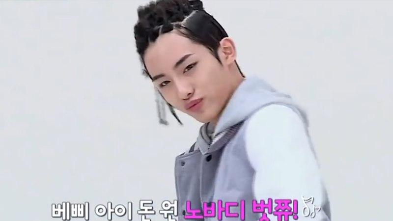 Winwin(NCT) - Super Cute