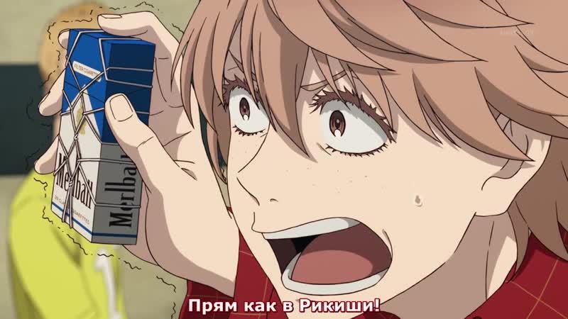 Почувствуй ветер 8 серия [русские субтитры Aniplay.TV] Kaze ga Tsuyoku Fuiteiru