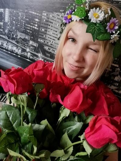 Маришка Гявгянен