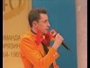 БГУ - СТЭМ (КВН Высшая лига 2001. Вторая 1/2 финала)