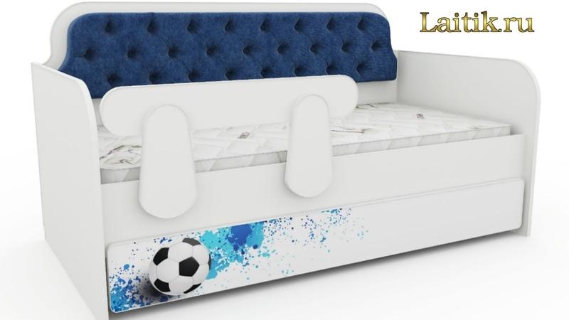 Детская мягкая мебель. Детский диван кровать - Тахта Футбол. Интернет-магазин Лайтик