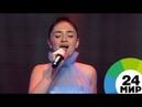Шоу «Во весь голос». Юные таланты спели хиты Ирины Дубцовой о любви ВИДЕО - МИР 24