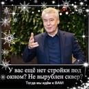 Леонид Наволокин фото #12