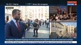 Новости на Россия 24 Каталонские власти не признают себя отстраненными