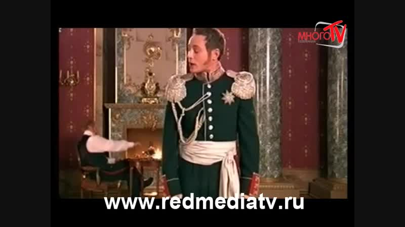 Хроники русского сериала Серия 19 Бедная Настя Передача от 2011 07 17