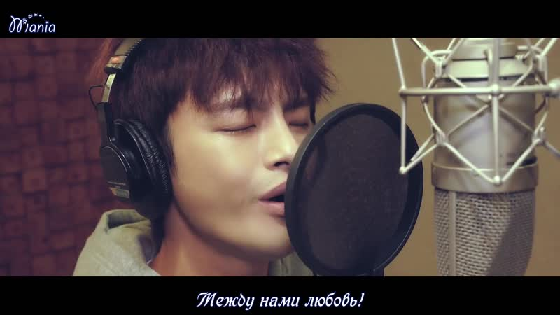 [Mania] Seo Inguk, Jung So Min - Star (ОСТ И миллион звёзд падёт с небес Hundred Million Stars From the Sky)