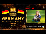 GTG-4114-0112 - Овчинникова ЗлатаOvchynnikova Zlata - Golden Time Online Germany 2019
