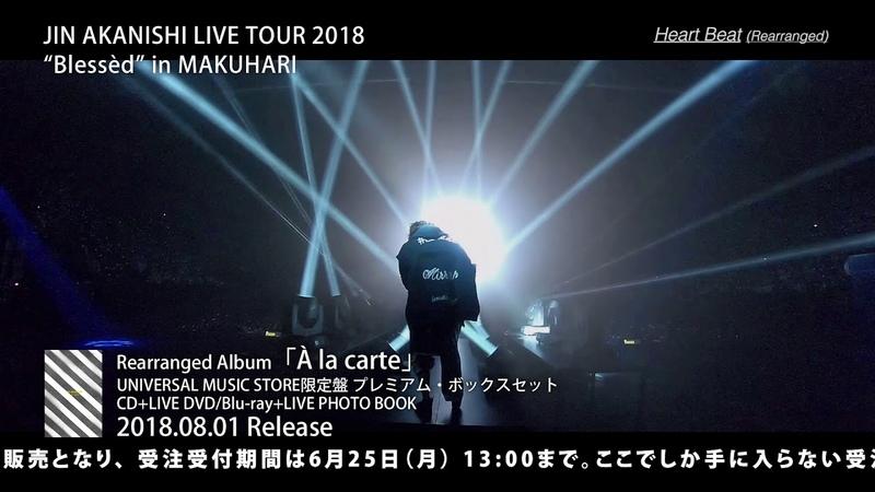 "JIN AKANISHI 赤西 仁- JIN AKANISHI LIVE TOUR 2018 ""Blessèd"" in MAKUHARI"