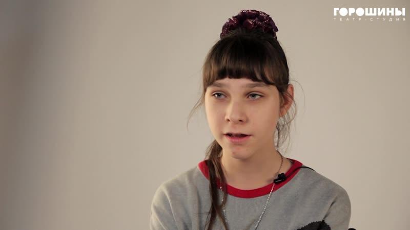 Актерская видеовизитка. Алиса Лызлова.