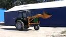 Бульдозер-погрузчик на тракторе Беларус 80Х