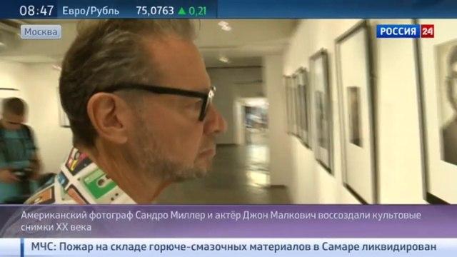 Новости на «Россия 24» • Круг Петрова-Водкина, быть Сандро Миллером и большие таланты малых городов