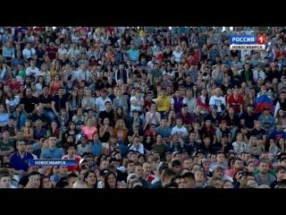 Тысячи новосибирцев в фан-зоне на набережной болели за сборную России