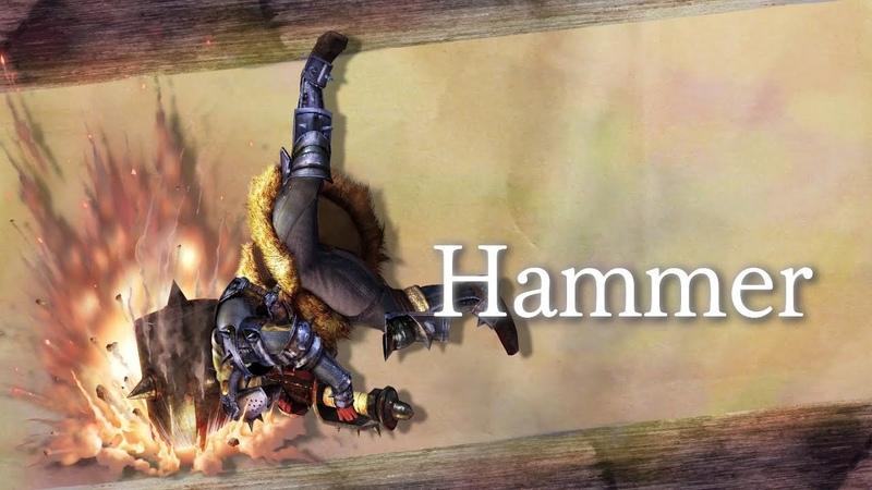 Monster Hunter Generations Ultimate (Hammer)