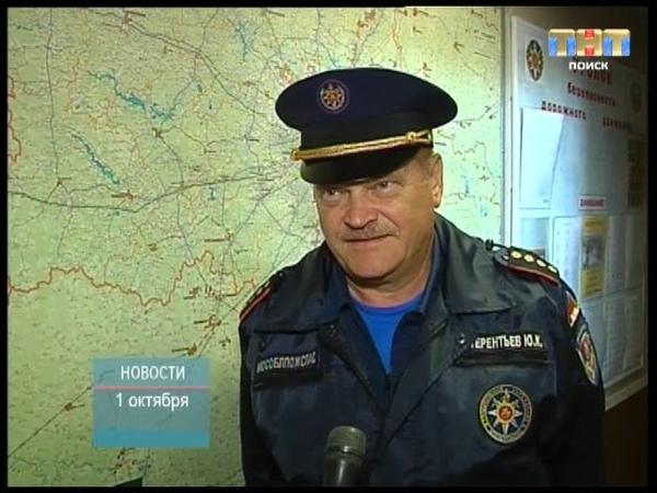 ТНТ-Поиск Клинскому поисково-спасательному отряду №20 - 15 лет