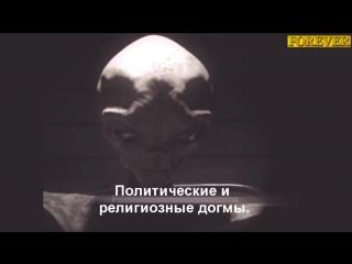 Допрос пришельца 3 часть ЗОНА-51 (INTERROGATION OF ALIEN PART 3)