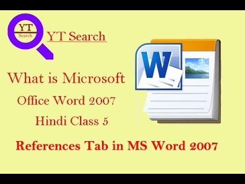 MS Word Reference Tab In Hindi | How to used table of contents | complete | part 5