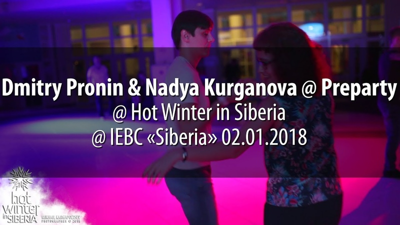 Dmitry Pronin Nadya Kurganova @ Preparty @ Hot Winter in Siberia @ IEBC «Siberia» 02.01.2018