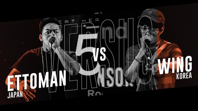 ETTOMAN (JPN) vs WING (KR) |Asia Beatbox Championship 2018 SEMI FINAL SOLO BATTLE