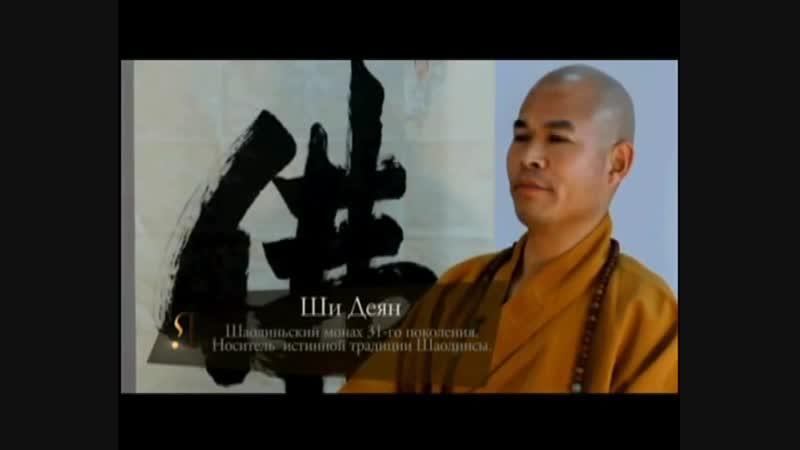 Монах о силе мысли и отношении к жизни 480p mp4