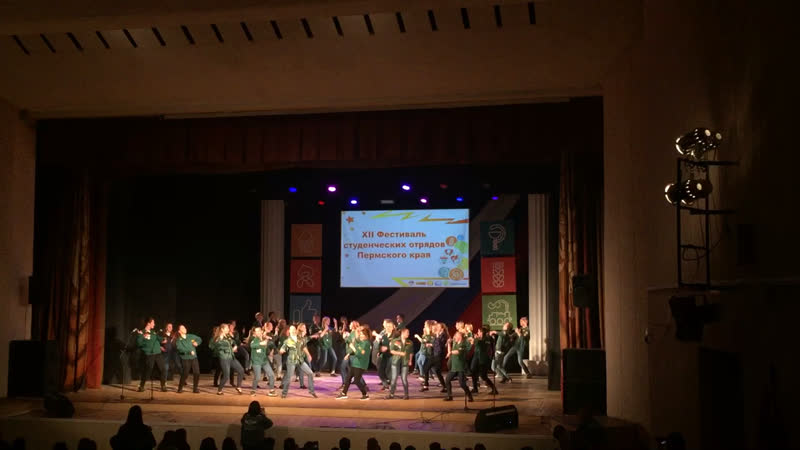 Массовый танец ЛСО Закрытие