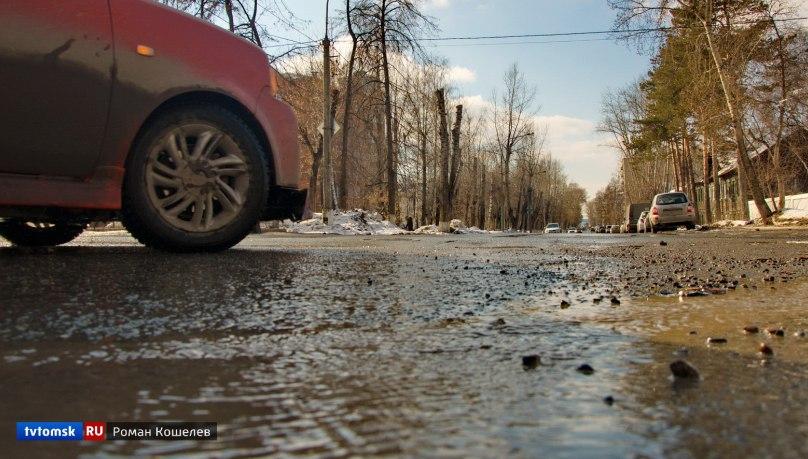 Активисты ОНФ: в удручающем состоянии томских улиц виноваты не только дорожники