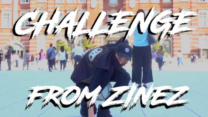 Freestyle Basketball Challenge from ZiNEZ - NINJA SKILL BALLERZ