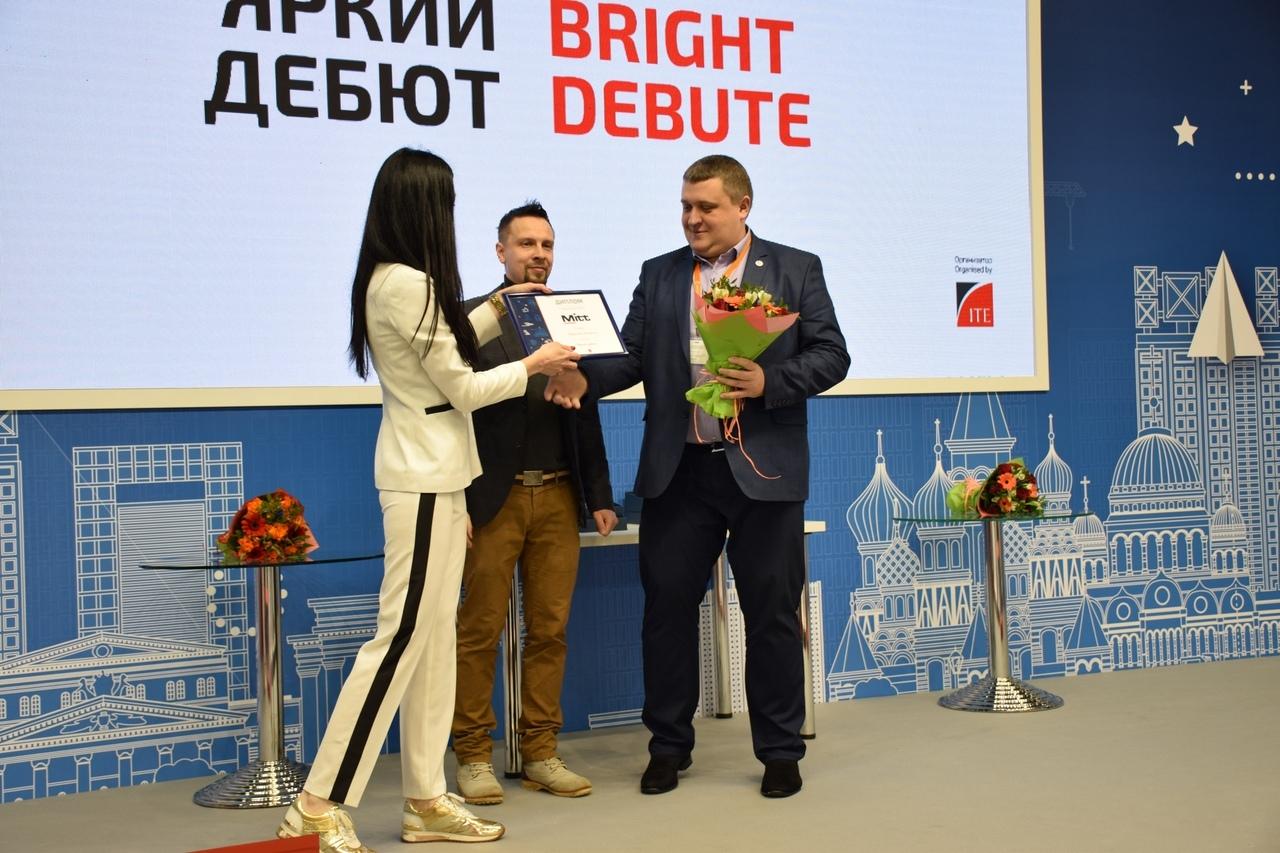 Курская область победила в номинации «Яркий дебют» на международной туристической выставке