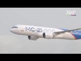 Пассажирский самолет нового поколения МС-21