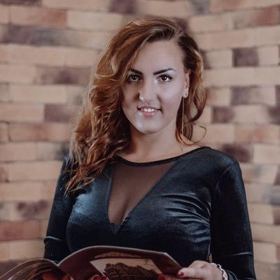 Алёна Федина