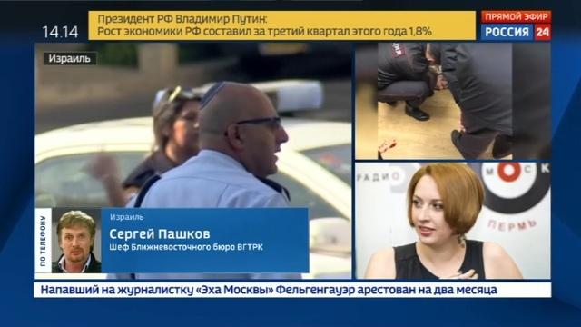 Новости на Россия 24 • План редакции, телепатия и травма детства что известно о напавшем на Фельгенгауэр