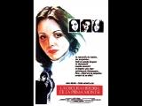 Тёмная история кузины Монтсе _ La oscura historia de la prima Montse (1977) Испания