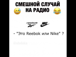 This is a reebok or a nike?