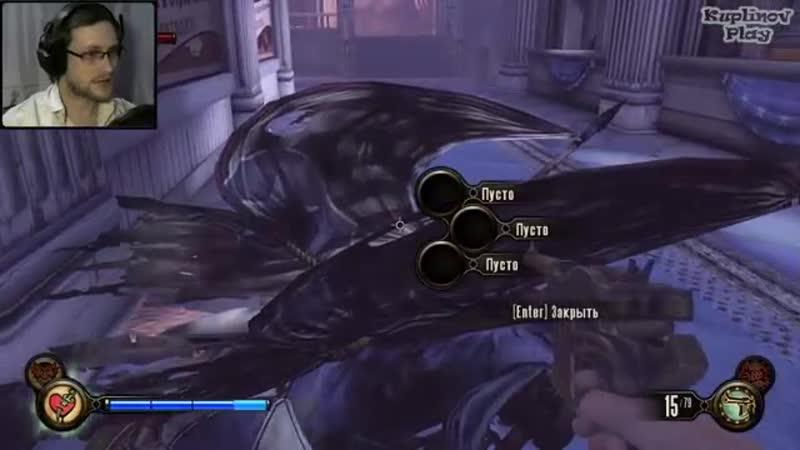 BioShock Infinite ► КЛЮЧОМ ПО РОЖЕ ► 8