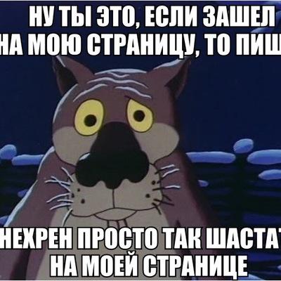 Иван Донец
