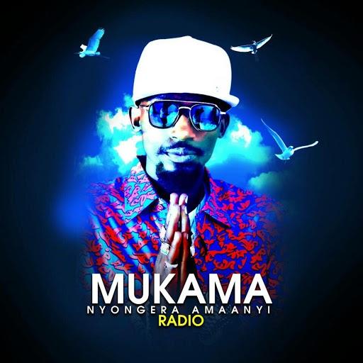 Radio альбом Mukama Nyongera Amanyi
